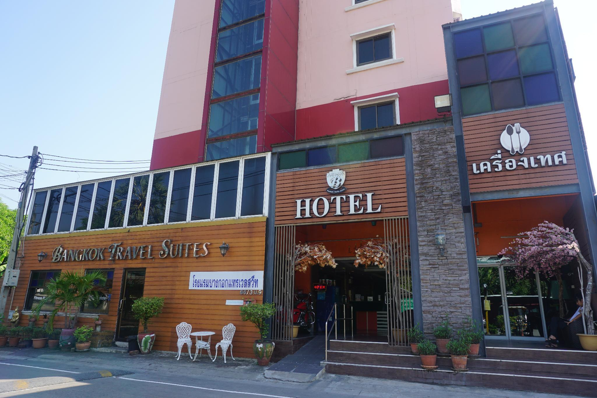 Bangkok Travel Suites Hotel