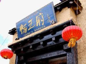 Shangri-La Chang Palace