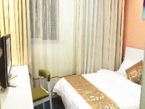 Pinshang Holiday Inn