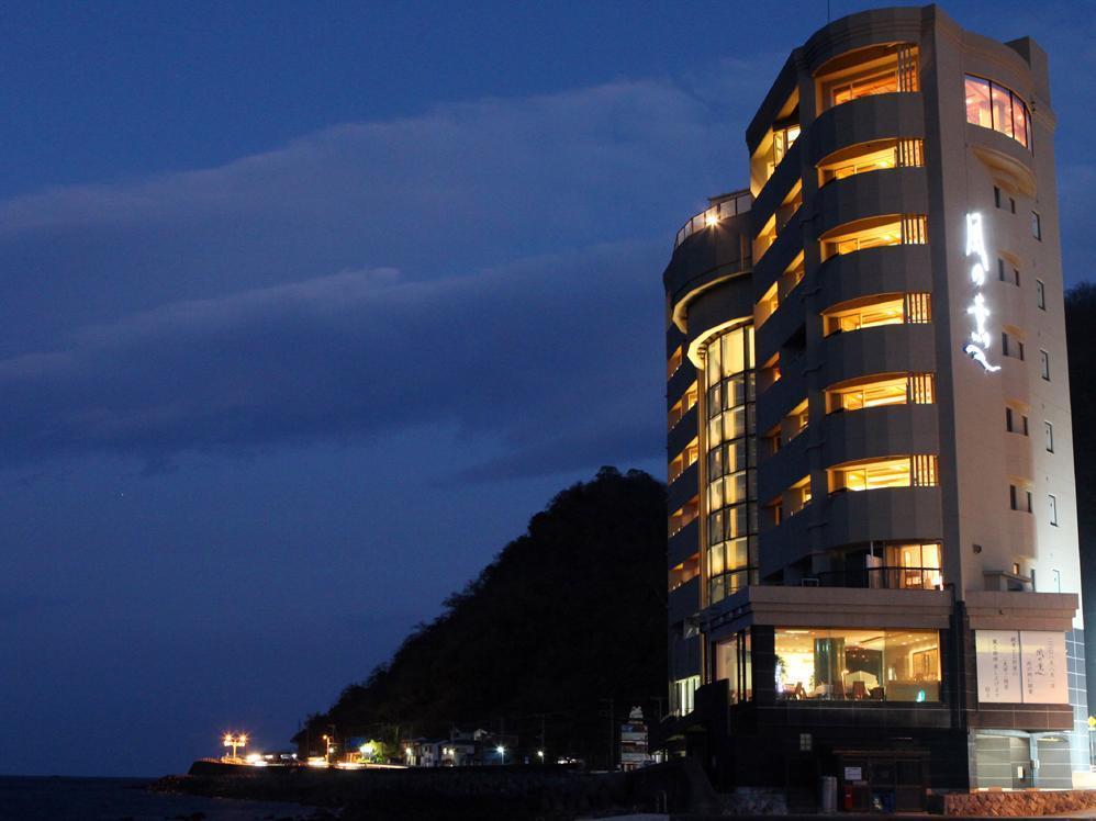 Luxury Wa Hotel Kaze No Kaori