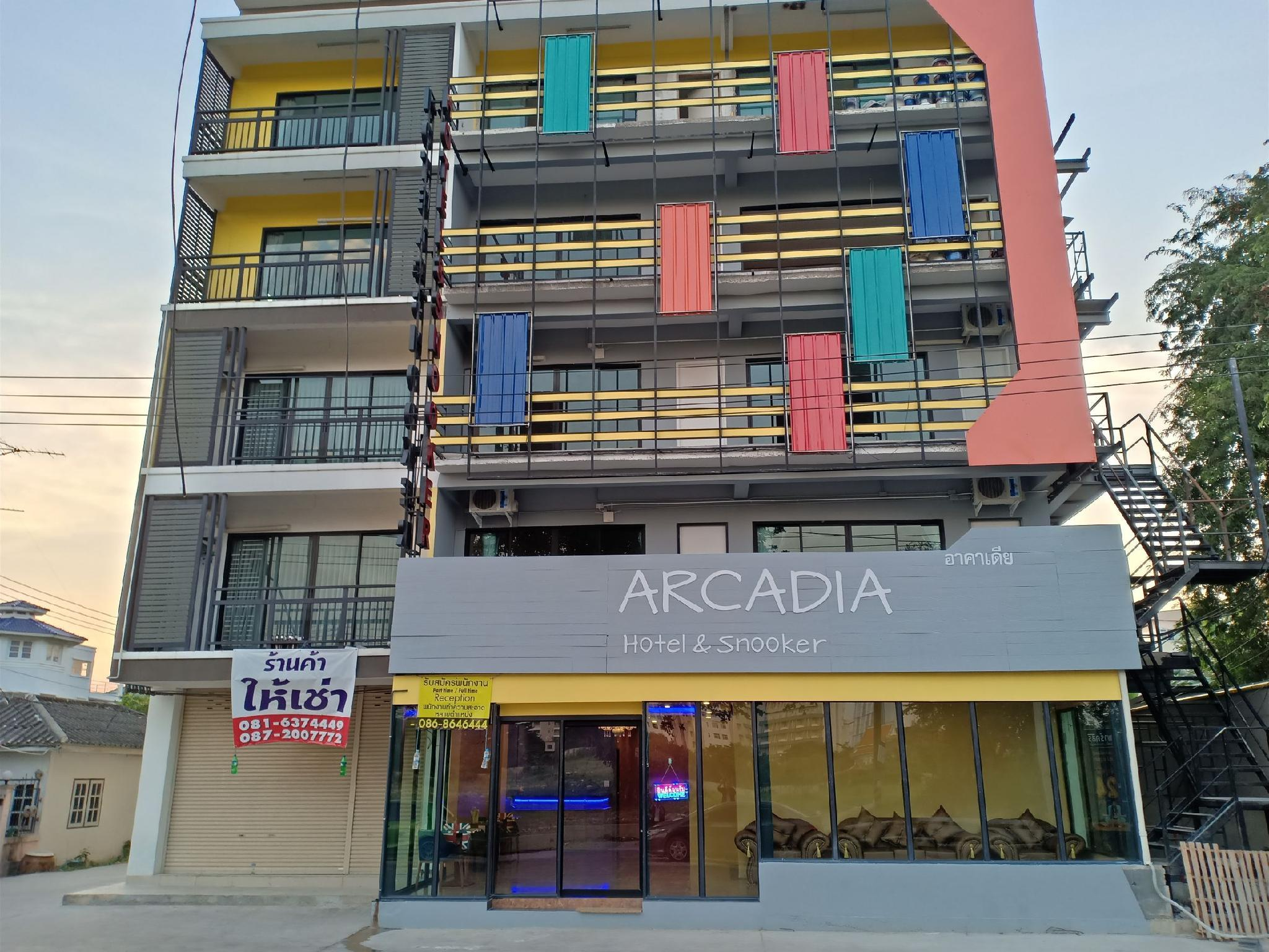 Arcadia Hotel And Snooker