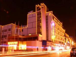 Huangshan Golden Yanan Hotel