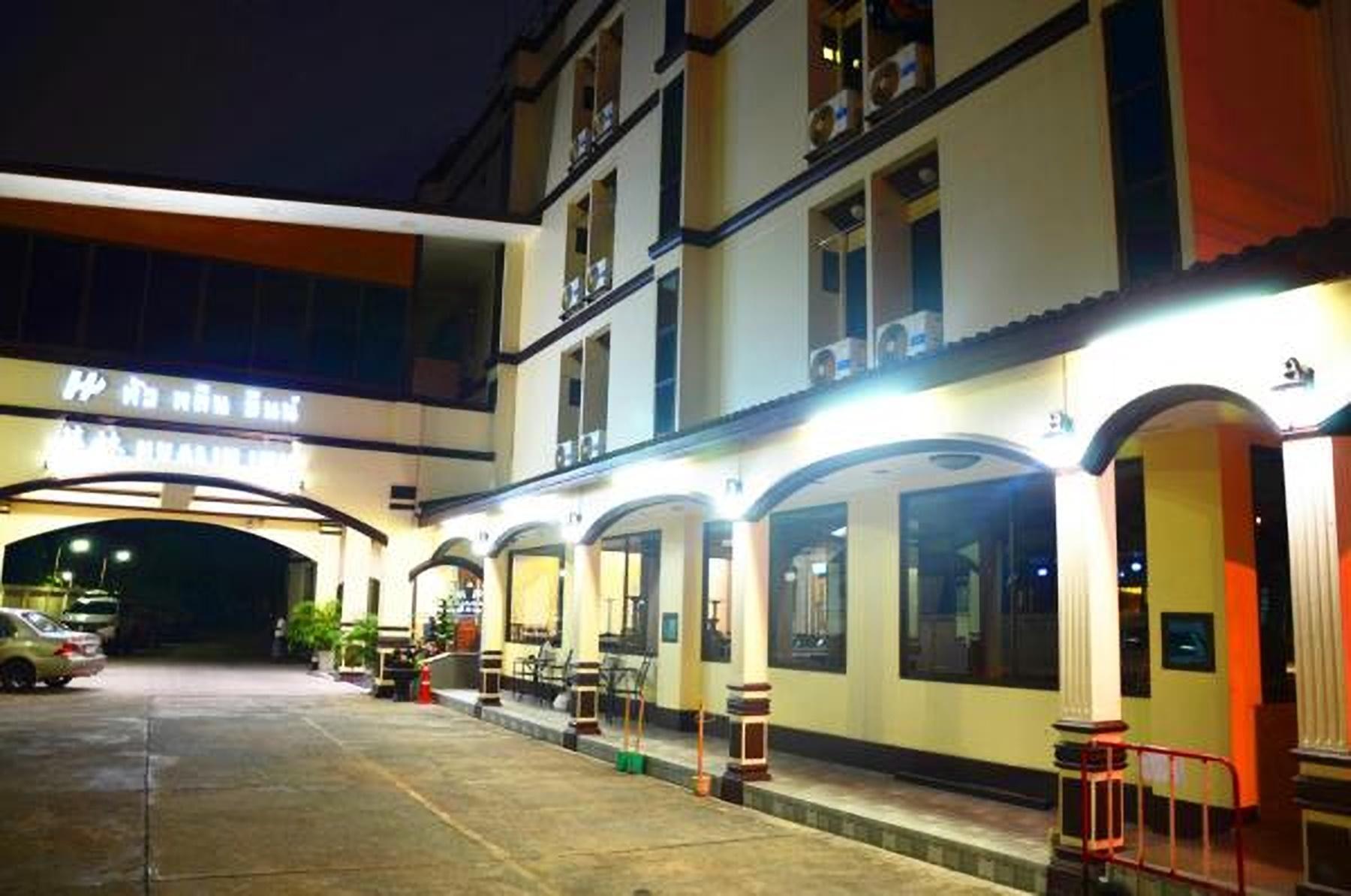 Hua Lin Inn หัวหลิน อินน์