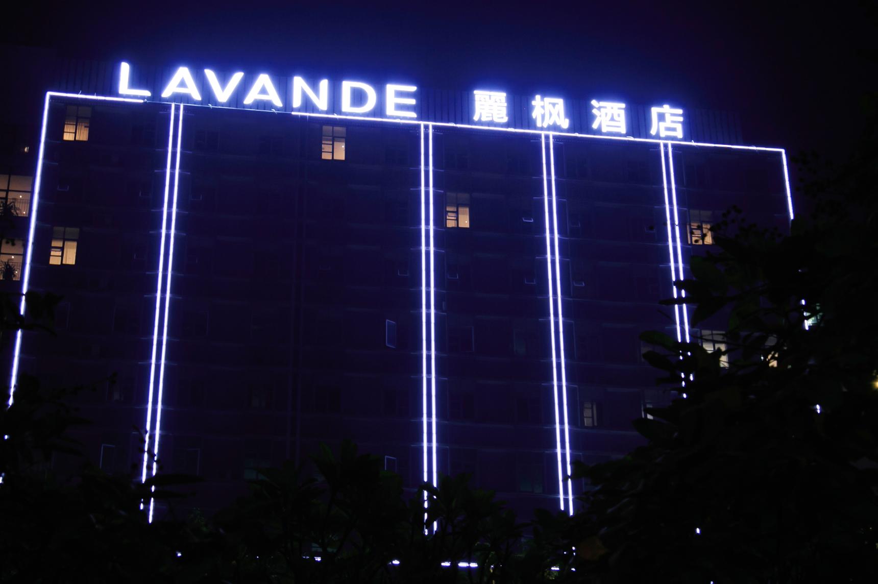Lavande Hotels Shenzhen Longgang Dayun Center Jixiang Metro Station