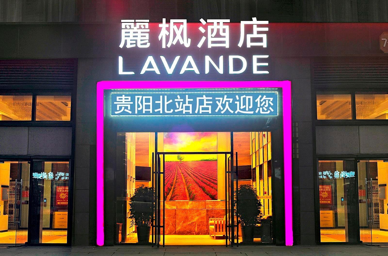 Lavande Hotels Guiyang North Railway Station