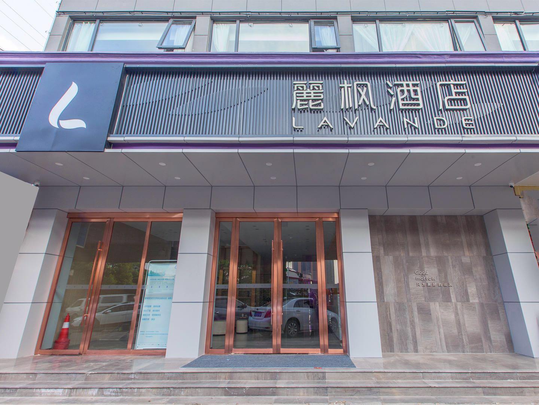 Lavande Hotels Wuhan Hanyang Bus Metro Station