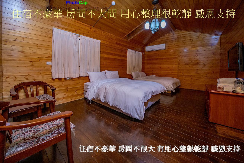 Yumenguan Mountain Villa