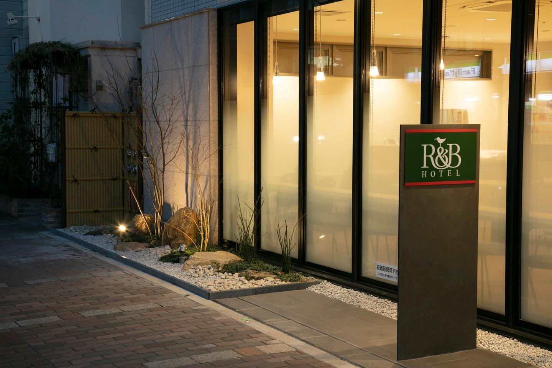 RandB Hotel Kyoto Shijo Kawaramachi