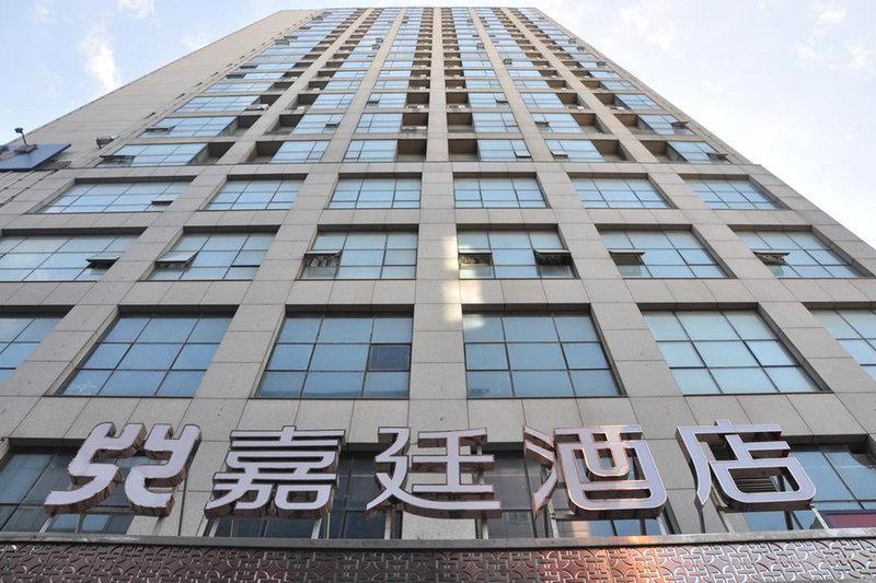 Kingtown Hongkou Shanghai