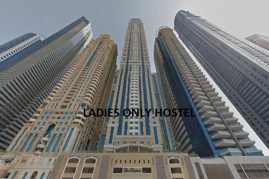 Amazing Marina Hostel Dubai Marina