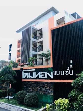 DomThong Mansion Nakhon Si Thammarat