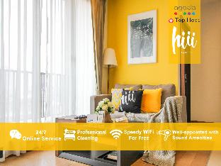 [チャンカラン]アパートメント(48m2)| 2ベッドルーム/2バスルーム [hiii]Cattleya/50sqm2BR/RooftopInfinityPool-CNX010