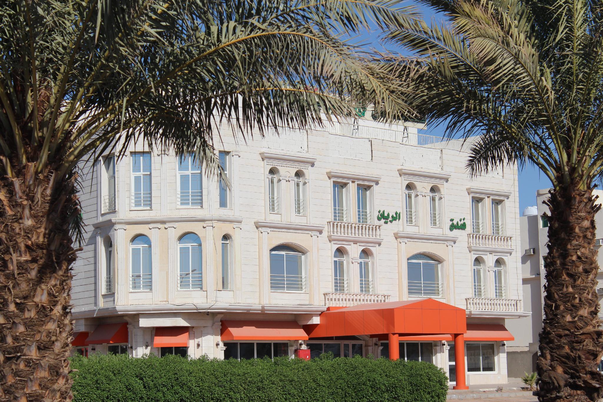 OYO 221 Al Rayyan Hotel