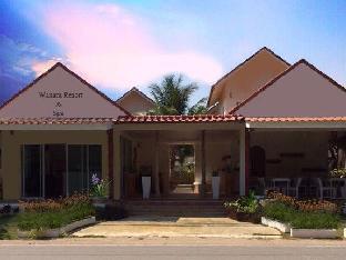 Wanara Resort วรรณารา รีสอร์ท
