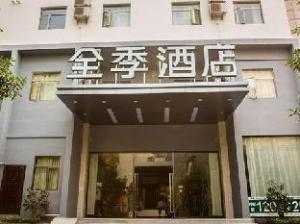 JI Hotel Hangzhou Westlake Nanshan Road