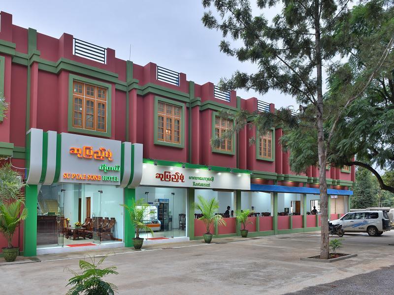 Su Pyae Sone Hotel