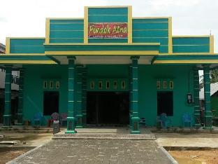Pondok Atna Guest House