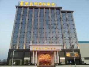 维也纳国际酒店上海周浦万达广场店 (Vienna International Hotel Shanghai Zhoupu Wanda Plaza Branch)