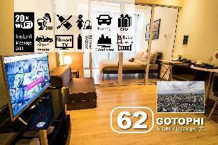 picture 1 of Gotophi luxurious hotel Knightsbridge Makati 6215
