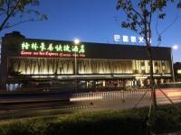 GreenTree Inn Qinhuangdao Development Zone Qinhuang Botanical Garden