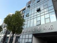 GreenTree Inn Xuzhou Economic Development Zone Damiao Town