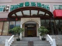 GreenTree Inn Haikou Longhua District Jinpan