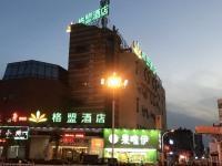GreenTree Alliance Hotel Huai'an Qingjiangpu District 1st People's Hospital Huaihai Bei Road
