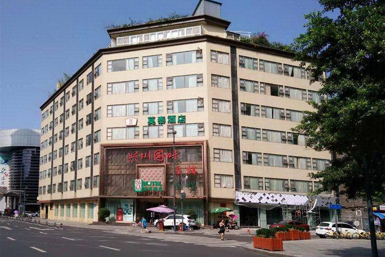 Motel Chengdu Kuan Zhai Alley Kuixing Building Gourmet Street
