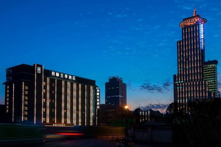 Yitel-Shanghai Lujiazui Oriental Pearl Tower Yitel Premium Hotel