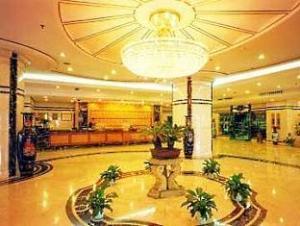 Xian Quest Internatinal Hotel