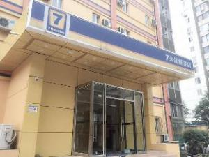 7 Days Inn Beijing Railway Station Guangqumen Branch