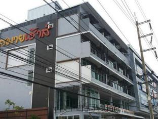 Smile House 3 - Samut Songkhram