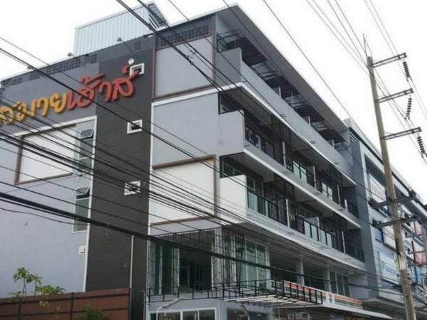 Smile House 3 Samut Songkhram