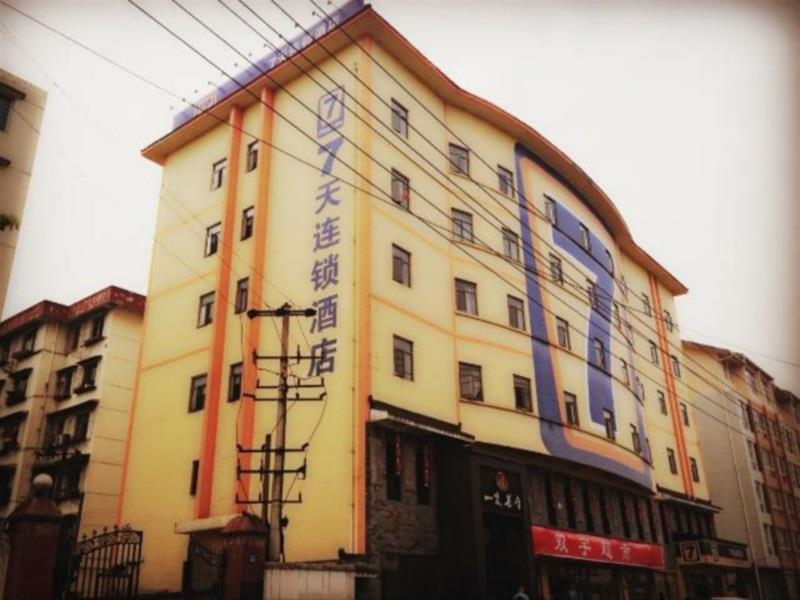 7 Days Inn Chengdu Dujiangyan Branch