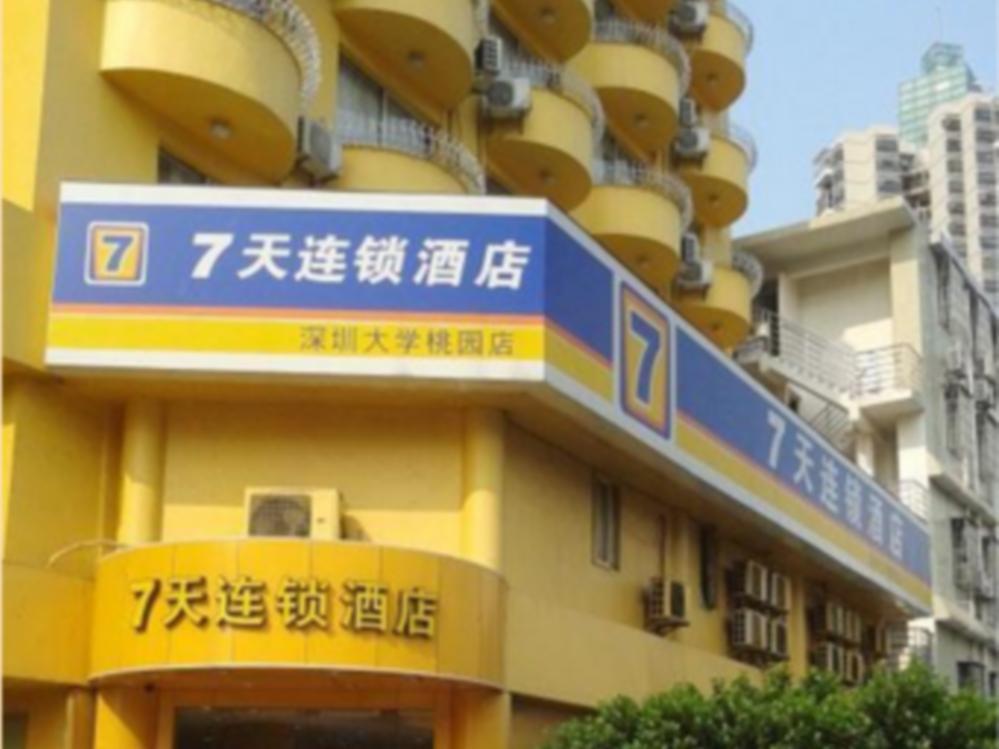 7 Days Inn University Taoyuan Branch