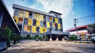 ザ S ホテル The S Hotel