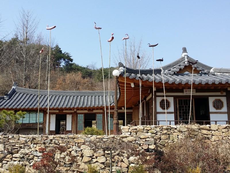 Slow City Kyochon Hanok Guesthouse