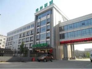 Greentree Alliance Jiangsu Wuxi Yixing Jinsanjiao Bus Station Hotel