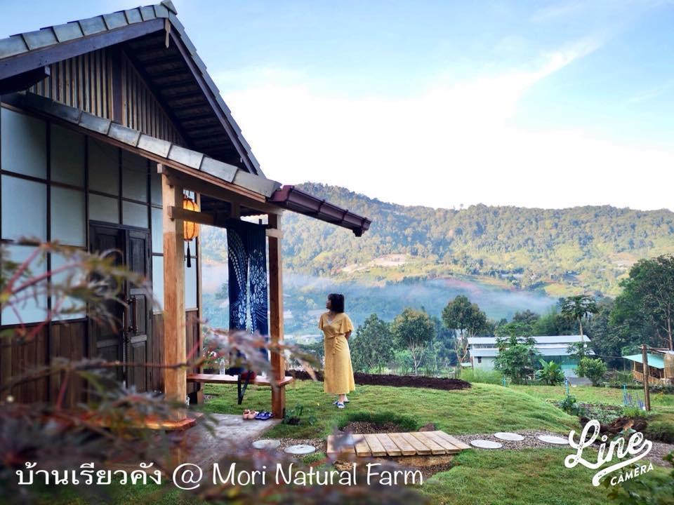 Mori Natural Farm โมริเนเชอรัลฟาร์ม