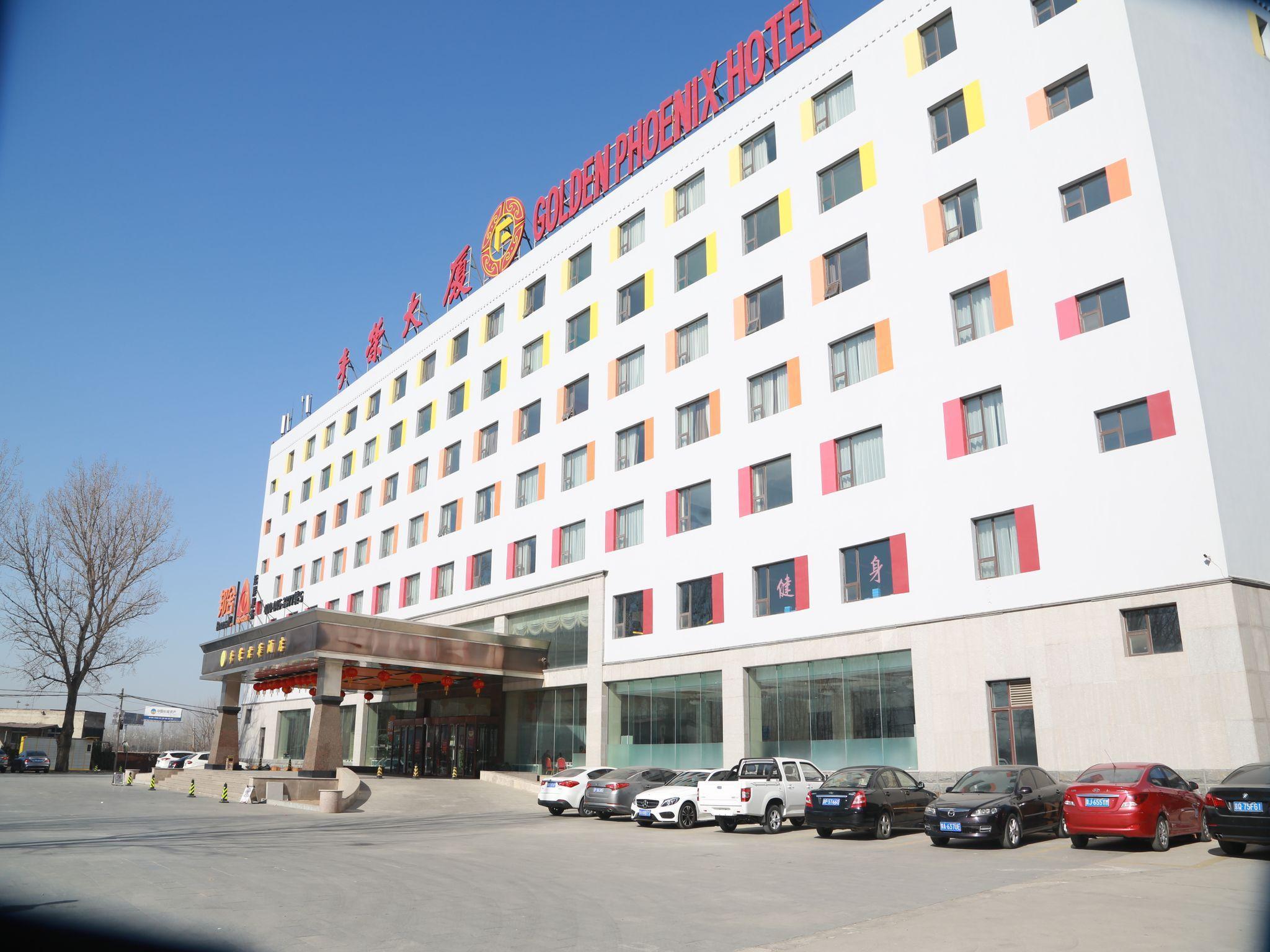 Golden Phoenix Hotel Beijing International Airport