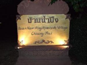 Baannamping Hotel hakkında (Baan Namping Riverside Village)