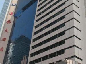 JI Hotel Dalian Renmin Road Branch