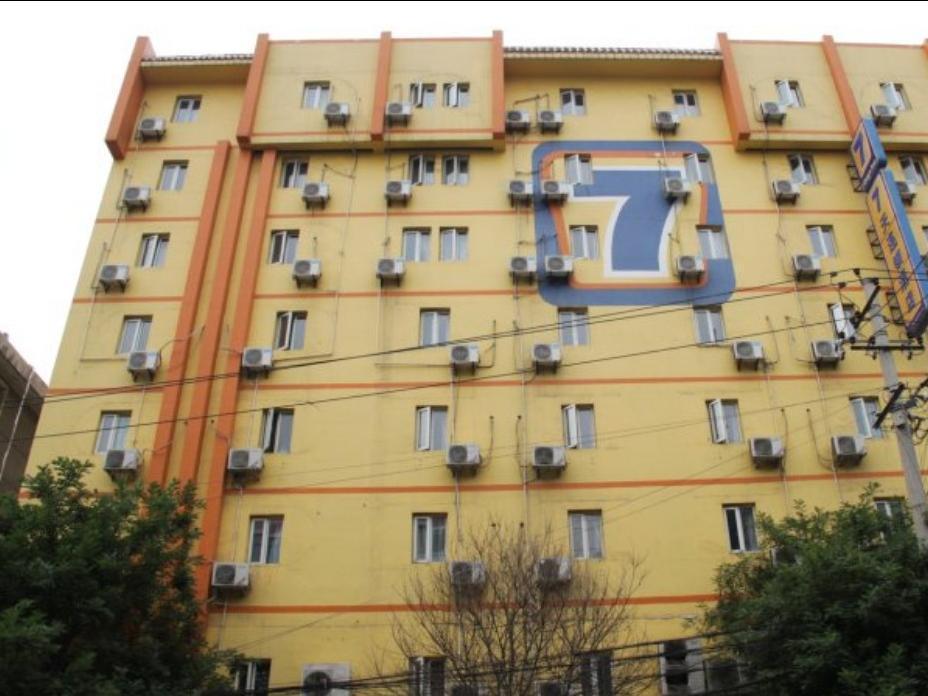 7 Days Inn   Xian Northwest University North Gate Branch
