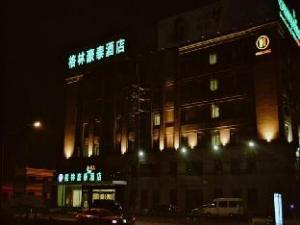 Greentree Inn Shanghai Caohejing Development Zone Songjiang Park Jiuxin Road Business Hotel