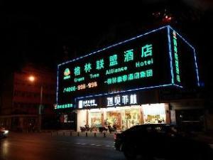 GreenTree Alliance Shanghai Qingpu Chengzhong (E) Road Hotel