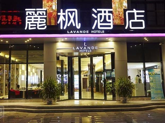 Lavande HotelsGuangzhou Longdong Botanical Garden Metro Station