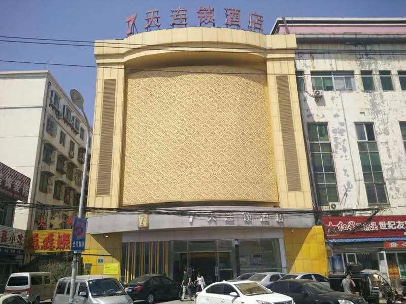 7 Days Inn�Jinan Daminghu Scenic Area Beiyuan Street