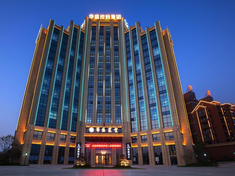 Lavande Hotels�Yingtan Longhushan Avenue