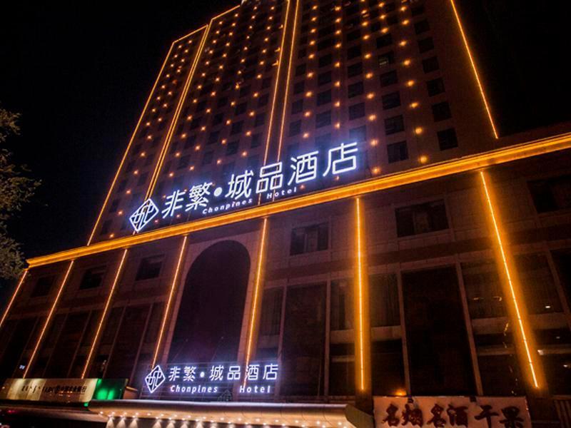 Chonpines Hotels�Korla Jinxing