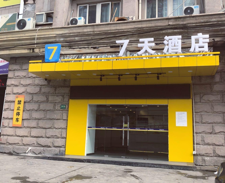 7 Days Inn�Shanghai Jinshajiang Road Subway Station
